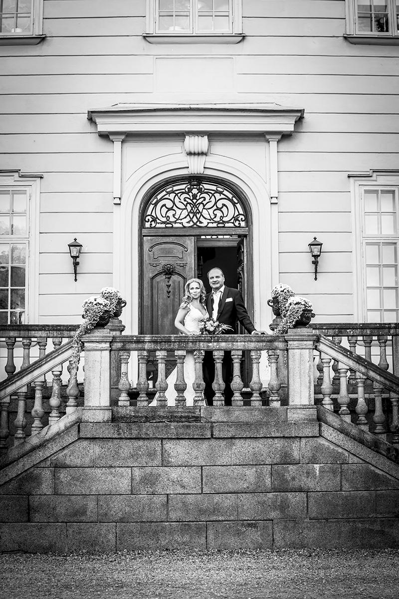 bröllop Sörmland
